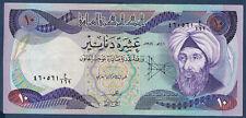 BILLET DE BANQUE D'IRAQ.10 DINARS Pick n° 71 de 1982 en TTB Ref 18.114.7