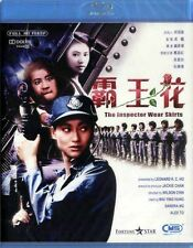 "Cynthia Rothrock ""The Inspector Wear Skirts"" Sibelle Hu HK 1988 Region A Blu-Ray"