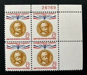 US Stamps, Scott #1166 Gustaf Mannerheim Issue 1960 8c Plate Block VF/XF M/NH