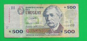 URUGUAY - 500 Pesos 2006 - F