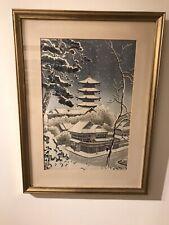 More details for pair of framed japanese woodblock prints - benji & tangyu asada.