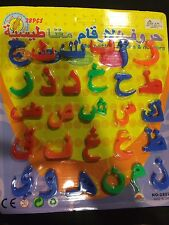 Arabic Alphabet Magnetic Letters 28 Or Numbers