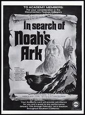 IN SEARCH OF NOAH'S ARK__Original 1977 Trade promo / Oscar AD__David Balsiger