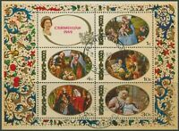 Cook Islands 1969 SG315 Christmas MS FU