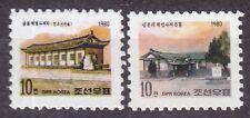 KOREA Pn. 1980 MNH** SC#1962/63 set, 1980.8.01 iusse. Revolutipnary Sites.