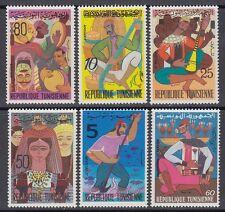 Tunesien Tunisienne 1972 ** Mi.788/93 Zeichnungen Drawings [sr2241]