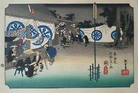 JAPANESE WOODBLOCK PRINT UKIYO-E SHIN HANGA VINTAGE ANTIQUE HIROSHIGE EVENING