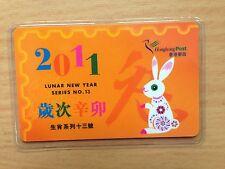 Decimal Hong Kong SAR Asian Stamps