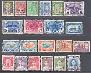 Thailand Early Issues Fine Used... Superb A+A+A+