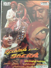 Reshma Aur Shera, DVD, Daba Digital Media, Hindu Language, English Sub, New
