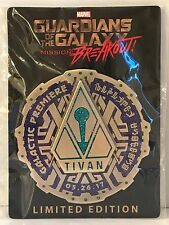 Guardians of the Galaxy Mission Breakout Premiere Party Limited Edition Pin