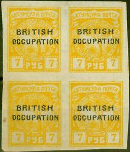Batum 1920 7R Yellow SG49var Gummed on Face MNH Block of 4 Most Unusual