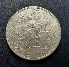 Mexico 1911 Peso Silver Coin:  Caballito