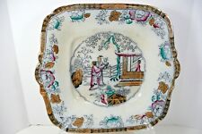 Antique Ashworth Brothers/LS&S Chinese Pattern 16210 Square Serving Platter