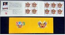 CHINA 2012-1 Lunar New Year of DRAGON Booklet Zodiac SB-45 龍