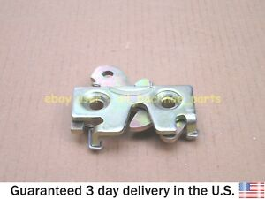 JCB BACKHOE - BONNET LATCH ASSEMBLY (PART NO. 331/27126)