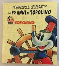 Francobolli 90 Anni Topolino raccoglitore vuoto sigillato panini disney ristampa