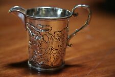 GOULD STOWELL & WARD COIN SILVER CREAMER