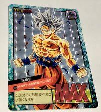 Carte dragon ball - dbz stars Fancard  super battle Custom Card prism japan D161