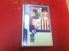 古巨基(Leo Ku) - 第二最愛 Malaysia Original Press Cassette (Used-VG)