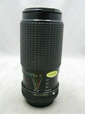 Five Star 75-200mm F4.5  Zoom for Canon FD Mount Cameras
