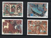 CHINA 1987 Dunhuang Murals stamp T116 Heritage 敦煌