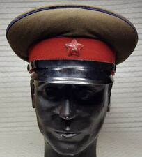 Military Russian USSR officer KGB service cap 1950s size 56
