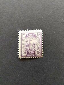CHINA  - Amoy L.P.O.  - unused stamp 20c (violet)