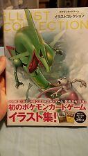 illust collection pokemon magazine japanese illustrated book