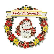 Island Heritage Asian Maneki Neko Good Luck Cat Hawaiian Metal Ornament