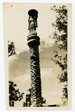 1920s Vintage Photograph China Peking Peiping Marble Pillar Winter Palace Photo