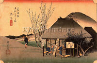 HIROSHIGE ANDO JKGDFVG ARTIST PAINTING REPRODUCTION HANDMADE OIL CANVAS REPRO