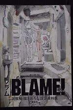 JAPAN Tsutomu Nihei: Blame! Kakioroshi Settei Shiryoushuu (Art Book)