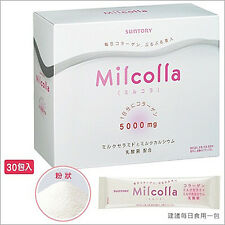[F/S] SUNTORY - Milcolla Powder 30 packets (30 days) Collagen Drink / Japan