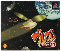 PLAYSTATION CLUB LIMITED CD-ROM MAGAZINE Vol.11 JAPAN