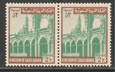 Saudi Arabia #504 (A51) MINT VLH PAIR - 1972 2p Expansion of Prophet's Mosque