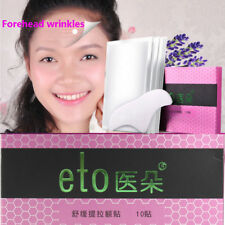 ETO Anti-Wrinkle Pads Forehead Collangen Gel PATCHES FROWN/SMILE LINES CREASES
