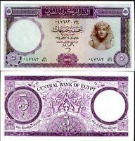 EGYPT 5 POUNDS 1964 P 40 AUNC ABOUT UNC