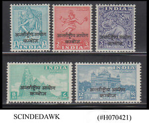 INDIA - 1954 INTERNATIONAL COMMISSION IN INDO-CHINA CAMBODIA 5V - MINT LH