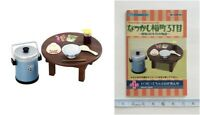 Re-Ment Nostalgic Japanese Life #1 The table is always in the middle Miniature