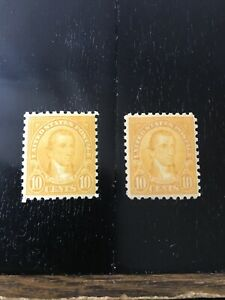 US #591 MNH 10c Monroe Perf 10 Two Shades