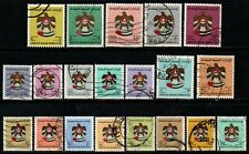 United Arab Emirates small lot of used stamps UAE