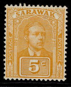 SARAWAK GV SG80, 5c yellow-orange, LH MINT. Cat £12.