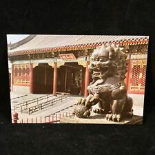 Vintage 80' Post Card East Palace Gate China Travel & Tourism Press