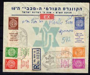 ISRAEL , 1948 , 3 M - 50 M with FULLTABS on very nice registered cover , LOOK !