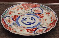 ancienne assiette porcelaine chine famille rose vert ? tres bon etat
