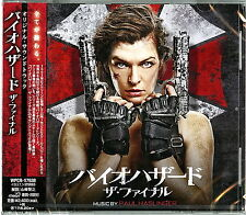 OST-RESIDENT EVIL: THE FINAL CHAPTER (BIOHAZARD)-JAPAN CD F30