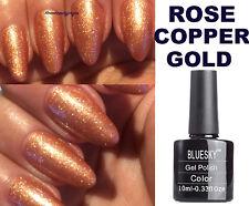 BLUESKY 40542 ROSE BRONZE COPPER GOLD SHIMMER NAIL GEL POLISH LED UV SOAK OFF
