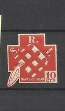 8008-SELLO VIÑETA LOCAL GUERRA CIVIL REPUBLICA NAVAS DE SAN JUAN MNH ** S.R.I.