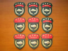 07's series China PLA Tank Forces Armor Mighty Division Patch,9 Pcs,Set,Rare.